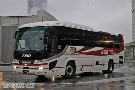 必要な装備はすべてある!? 3列独立シート&コンセント付き高速バス・京王バス東「プリンセスロード」で東京→神戸へ