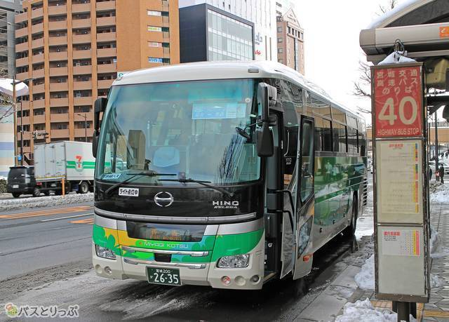 仙台駅西口バスのりば