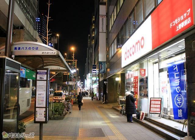 昭和通沿いのドコモショップ