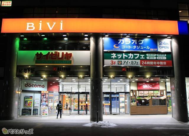 さくら観光バス「ミルキーウェイエクスプレス」CJ305便 1551_24 仙台駅東口到着_05.jpg