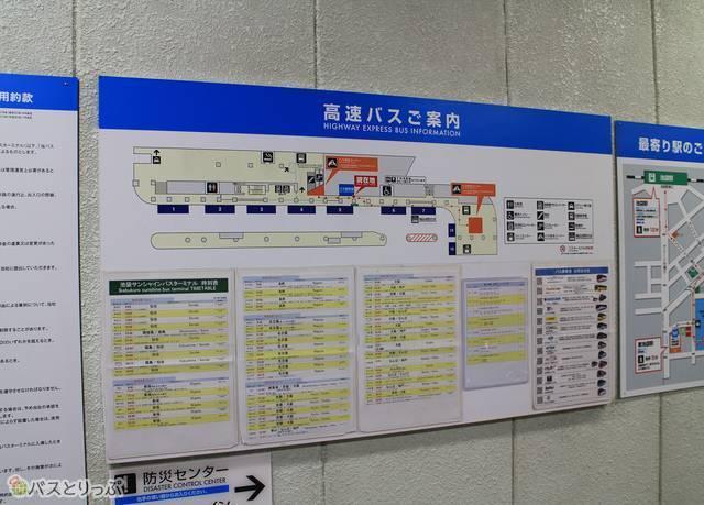 池袋サンシャインシティバスターミナル アクセス方法_14.jpg