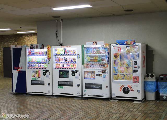 池袋サンシャインシティバスターミナル アクセス方法_18.jpg