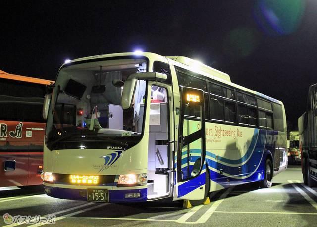 さくら観光バス「ミルキーウェイエクスプレス」CJ305便 1551_01.jpg