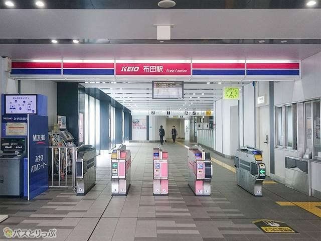 深大寺BT 布田駅
