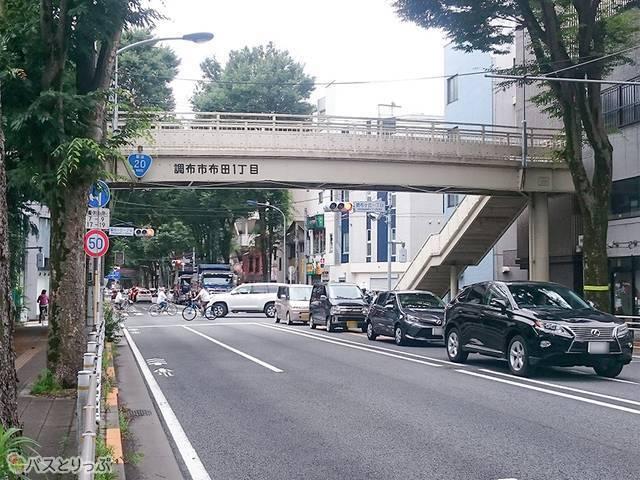 深大寺BT 歩道橋(調布駅から約540m)