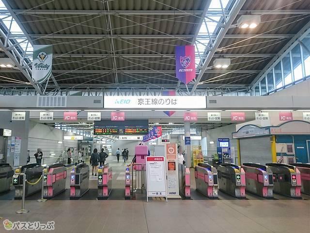 深大寺BT 飛田給駅改札