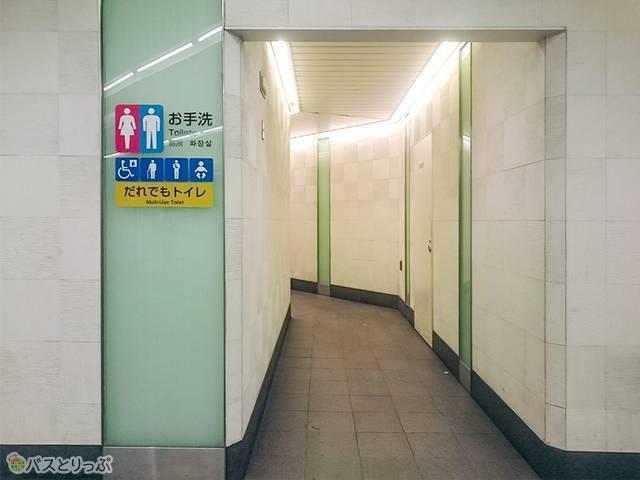 深大寺BT 調布駅改札内のトイレ