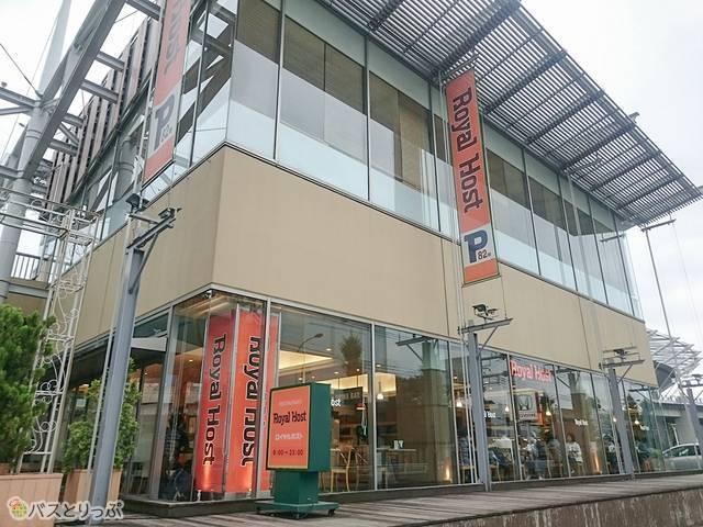 深大寺BT ロイヤルホスト 味の素スタジアム店