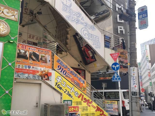 インターネットカフェ キュート 横浜店