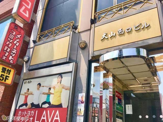横浜 ネカフェ