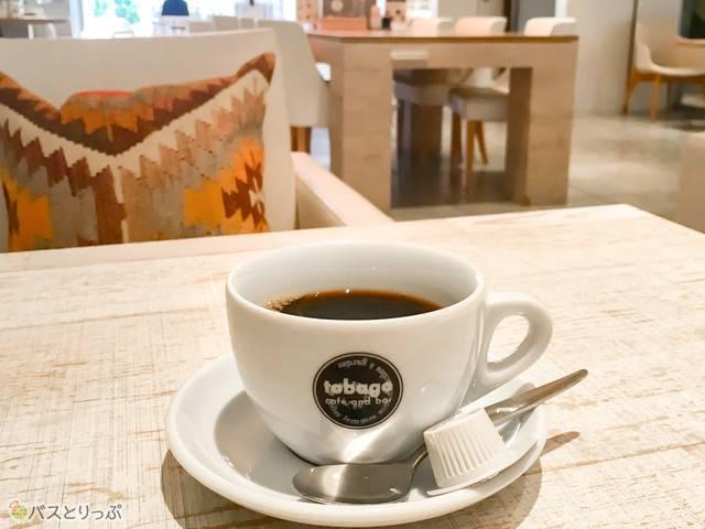世界が絶賛した豆を使用したブレンドコーヒー