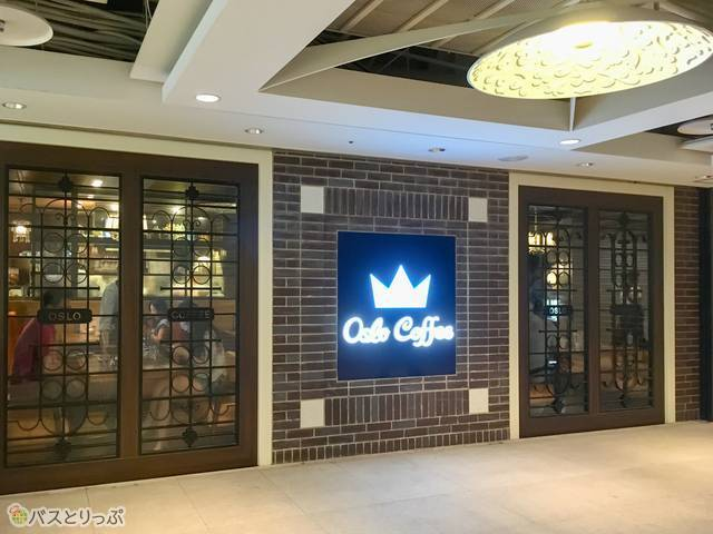 OSLO COFFEE 横浜ジョイナス店