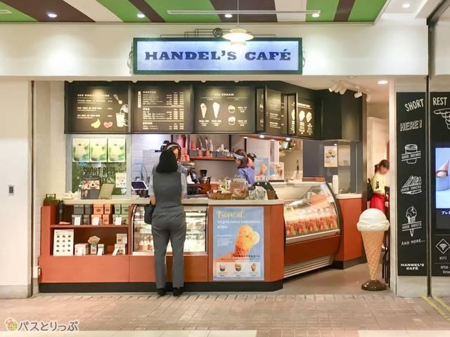 HANDEL'S CAFE 横浜ポルタ店