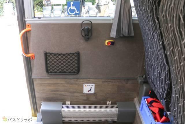 車椅子スペース