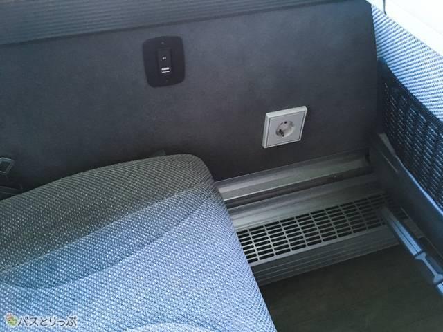 窓側席のコンセント