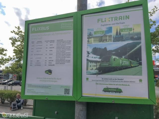 FlixBusティンメンドルファー・シュトランドのバス停