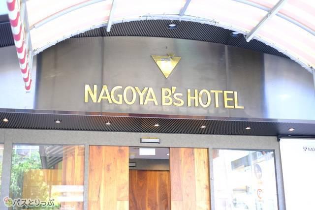 名古屋ビーズホテル館内にある「らくだの湯」