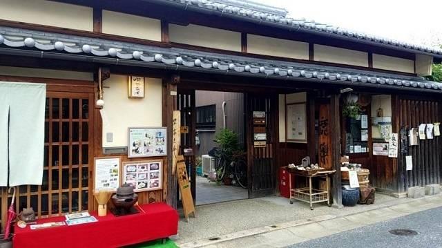 田中町(ならまち南)