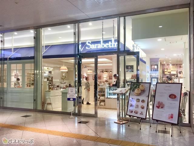 「サラベス 大阪店」外観