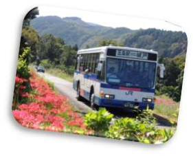 各営業所オリジナル「バスカード」(写真はイメージ)