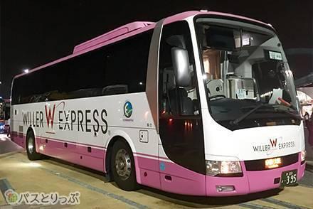 最も爆睡できた夜行バス! ライター感動のウィラー「ボーテ」の乗り心地とは? 【東京→大阪】