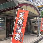 東京駅の鍛冶橋駐車場ってどこ? 高速バスターミナルへの行き ...