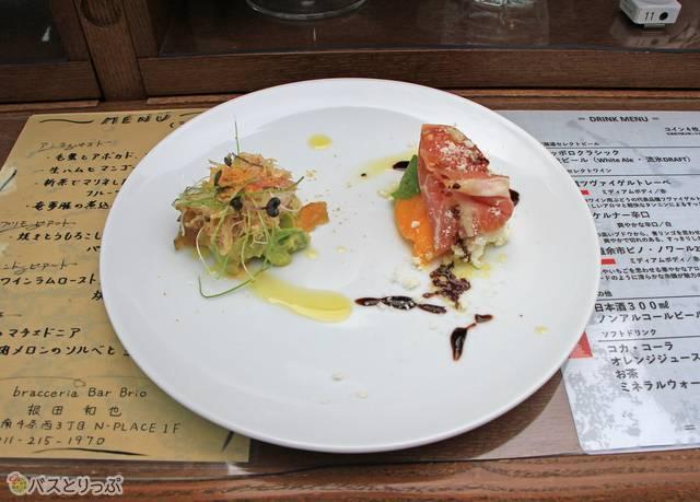 発車時に提供される1皿目の料理(前菜 その1)