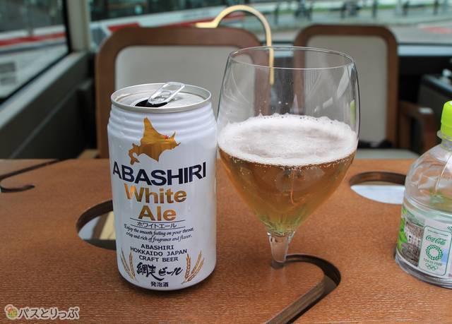 網走ビール「ホワイトエール」