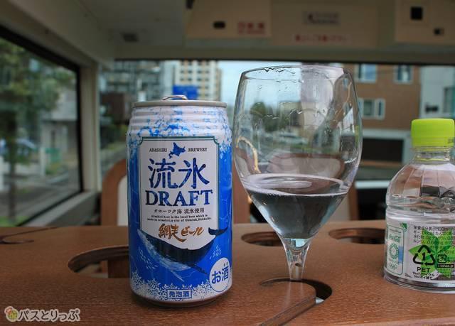 網走ビール「流氷DRAFT」