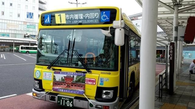 バス旅スト.jpg