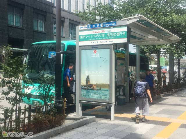 京成バス3番乗り場