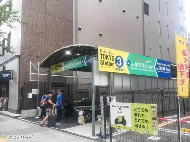 京成バス3番乗り場周辺