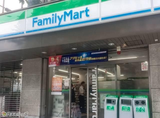ファミリーマート 八重洲呉服橋店