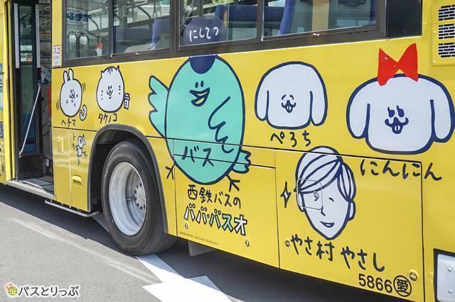 ババ・バスオラッピングバス
