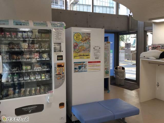 東京駅・京成高速バスラウンジの自動販売機