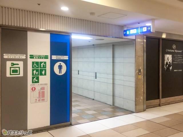 八重洲地下街の男子トイレ
