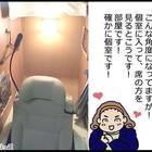 はかた号(西鉄バス)