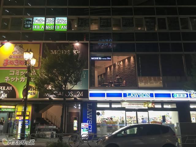 バス停の目の前のローソン、ネットカフェ