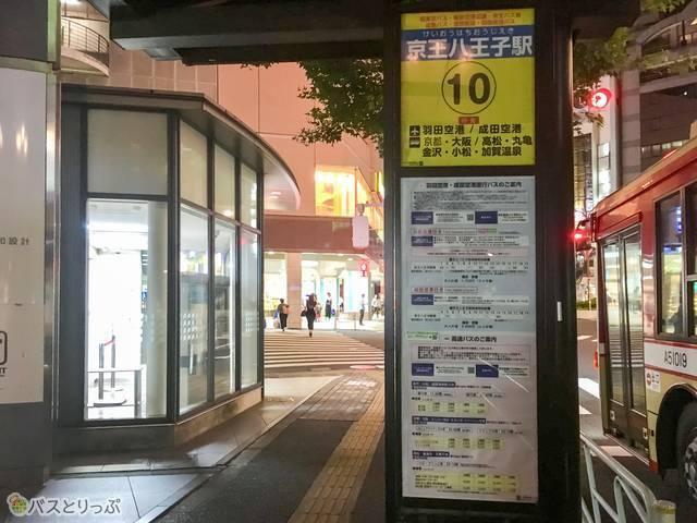 バス停のナンバーは10