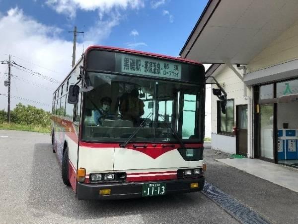 路線バス・那須線