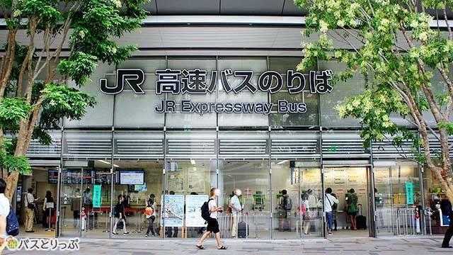 東京駅の高速バス乗り場