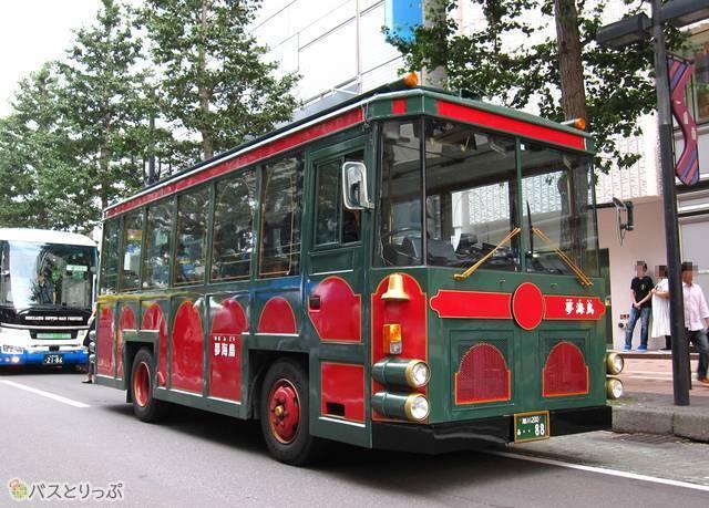沿岸バス「夢海鳥」(ゆめみどり)