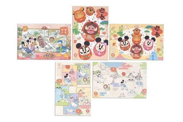 東京ディズニーリゾート 年賀状セット