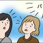 パッ(灯りがつく)