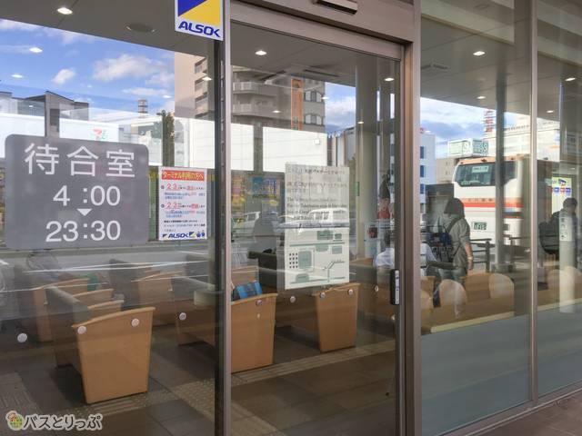 JR高松駅バスターミナル バスターミナル待合室