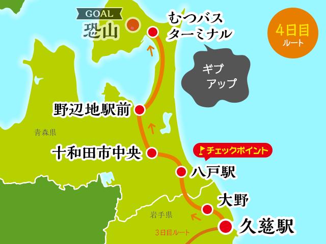 180929_localbustabi_map_4.png