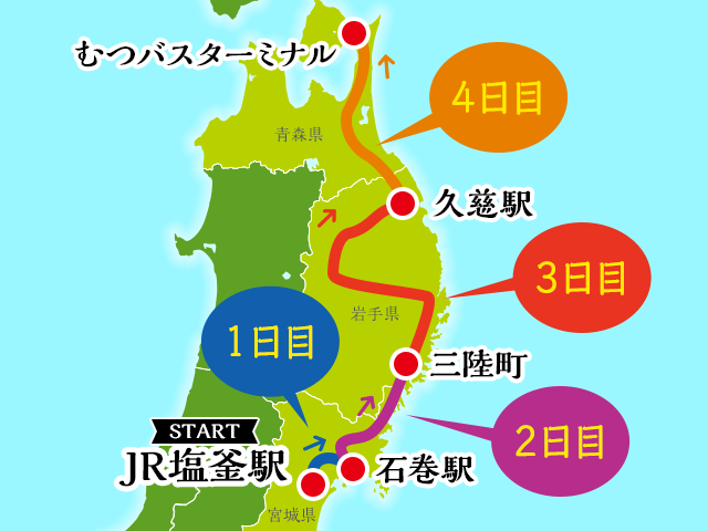 180929_localbustabi_map_all.png