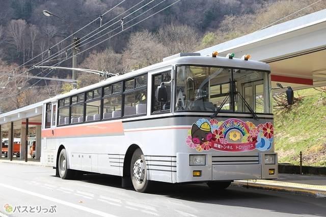 関電トンネルトロリーバス.jpg