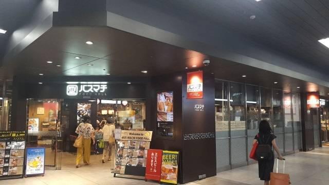 広島バスセンター バスマチストア