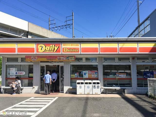 駅前には、デイリーヤマザキがあります